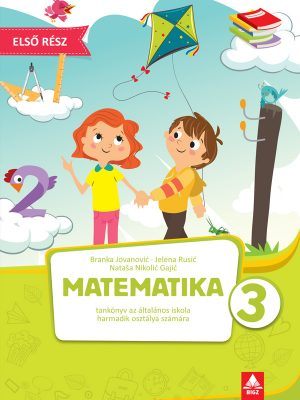 Matematika 3, udžbenik, 1. deo