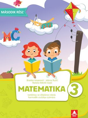 Matematika 3, udžbenik, 2. deo