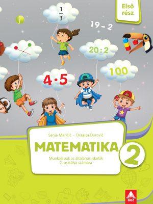 Matematika 2, radna sveska, 1. deo