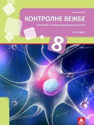 Biologija 8 kontrolne vežbe