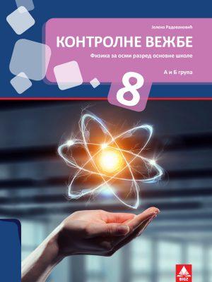 Fizika 8 kontrolne vežbe