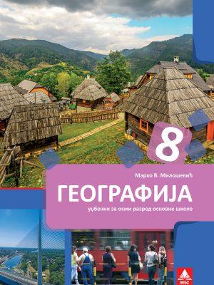 Geografija 8 udžbenik