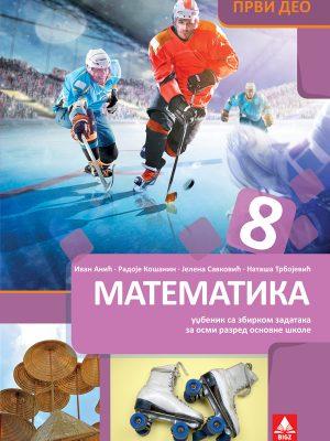 Matematika 8 udžbenik 1. deo