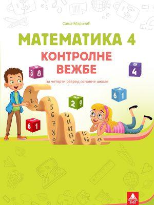 Matematika 4 kontrolne vežbe