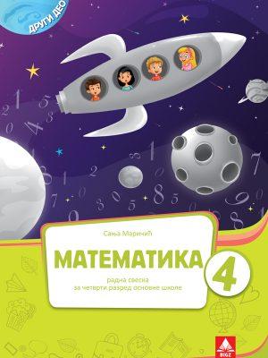 Matematika 4 radna sveska 2. deo