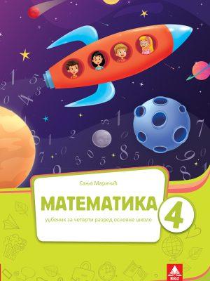 Matematika 4 udžbenik