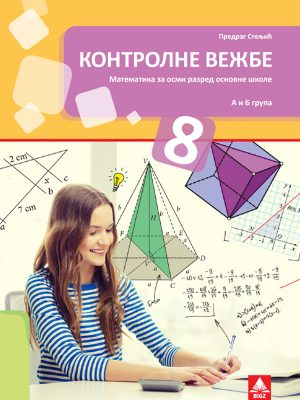 Matematika 8 kontrolne vežbe