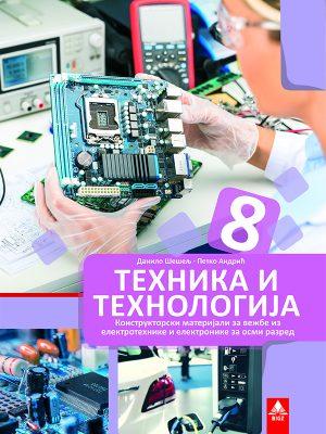 Tehnika i tehnologija 8 komplet materijala