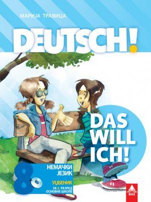 Nemački jezik 8 udžbenik