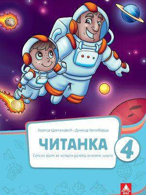 Srpski jezik 4 čitanka