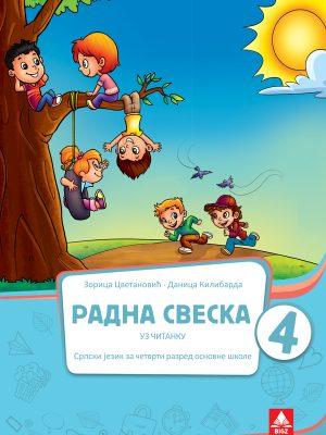 Srpski jezik 4 radna sveska