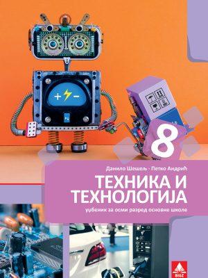 Tehnika i tehnologija 8 udžbenik